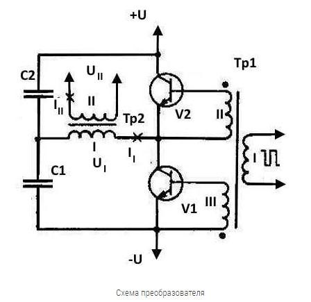 Схема преобразователя импульсного трансформатора