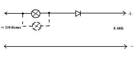 простая схема зарядного устройсва