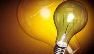 Расчет количества светильников для освещения онлайн