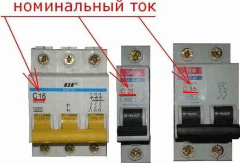 Двухполюсный автомат номинальный ток