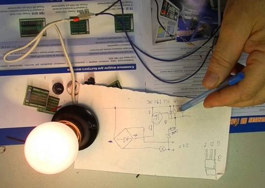 плавное включение ламп накаливания на 220 Вольт