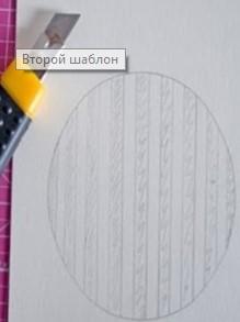 рисуем светильник