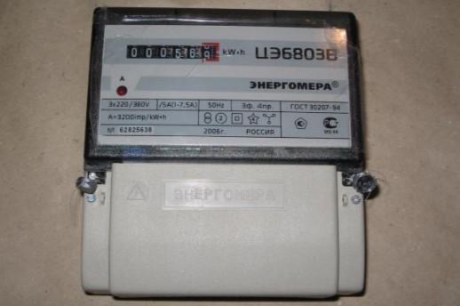 Электросчетчик ЦЭ6803В