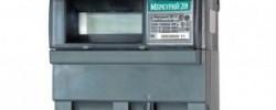 Электросчетчик с пультом управления