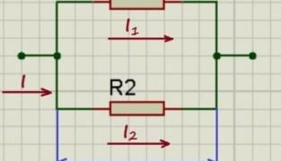 Параллельные резисторы