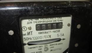Самоход электрического счетчика: что делать, как исправить