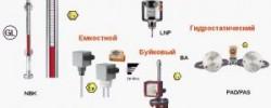 Термопреобразователи для измерения температуры
