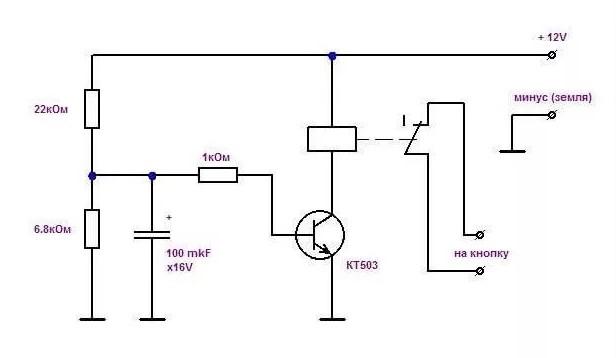 Схема выдержки времени у электромагнитных реле