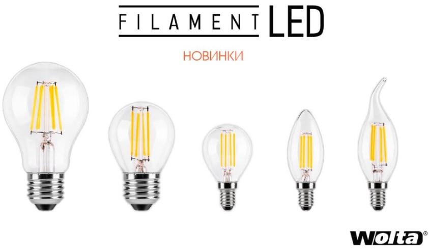 Лампы Filament Led