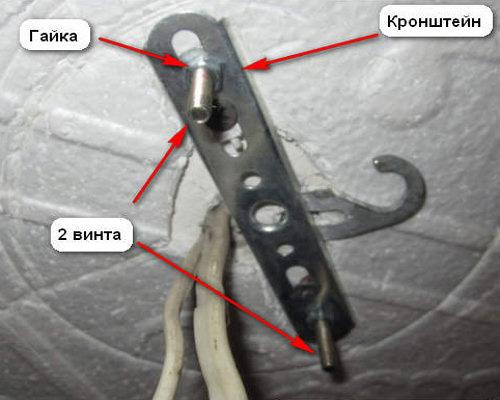 как повесить люстру с планкой