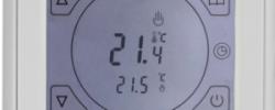Коллектор для теплого пола: особенности установки