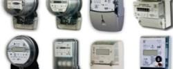 Требования к электрическим счетчикам