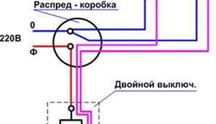 Схема подключения двухклавишного выключателя без заземления