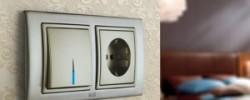 Преимущество розеток и выключателей серии LK60