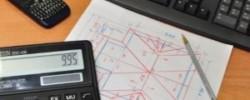 Калькулятор расчета тока в цепи онлайн
