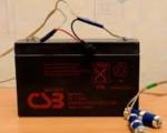Зарядка гелевых аккумуляторов