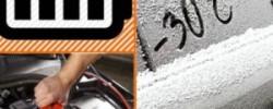 Худшие автомобильные аккумуляторы