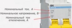 Как выбрать дифференциальный автомат