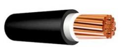 Силовой кабель XPJ