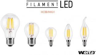 Лампы FILAMENT LED: классический дизайн в высокотехнологичном исполнении