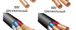 Кабель ПВС: расшифровка и характеристики