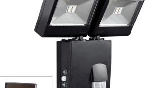 Уличные светильники на солнечных батареях: как выбрать, где купить?